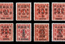 The Top 10 Most Valuable US Stamps - Alternative Investment Coach