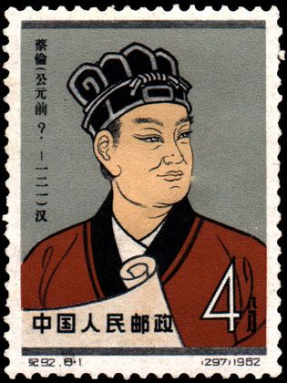 Top 10 Rare Chinese Stamps - Alternative Investment Coach