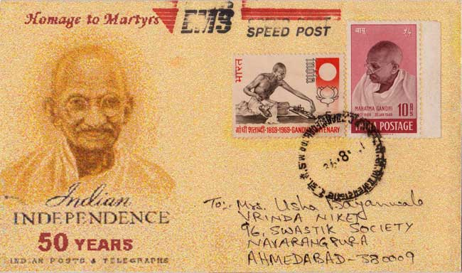Top 10 Most Valuable Stamps from India - Alternative